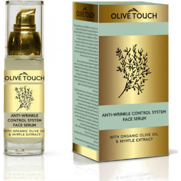 Olive Touch Anti-Wrinkle Control System Face Serum 30ml