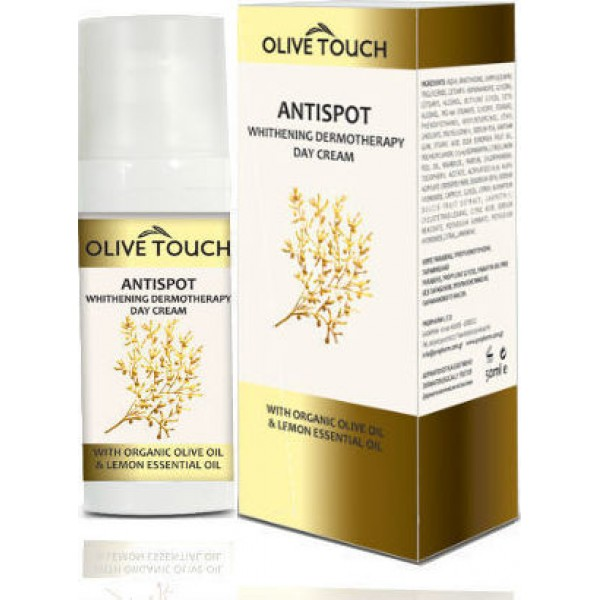 Olive Touch Antispot Whitening Dermotherapy Day Cream with Organic Olive Oil & Lemon Essential Oil 50ml